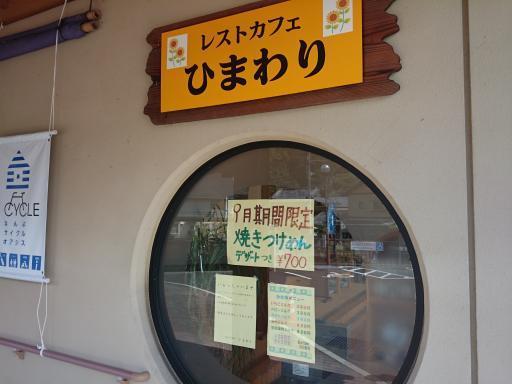大洲ひまわり 3