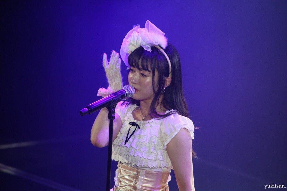 chihioyasumiyukitun1.jpg