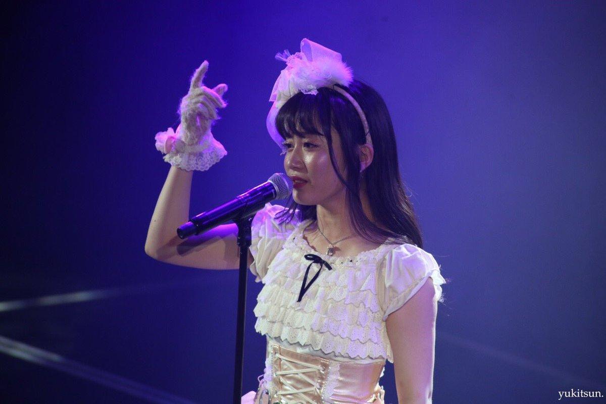 chihioyasumiyukitun2.jpg