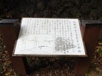 20181127篠ノ井線廃線跡5