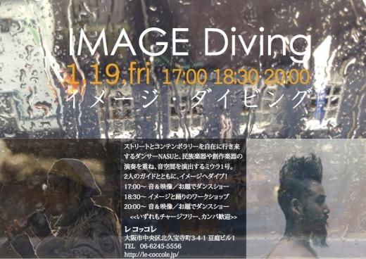 image_diving.jpg
