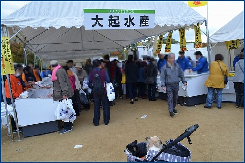 20181123OBC (3)