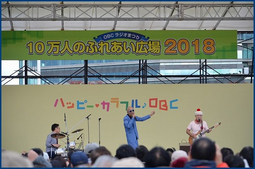 20181123OBC (16)