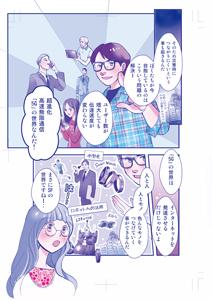 平栗先生_w03