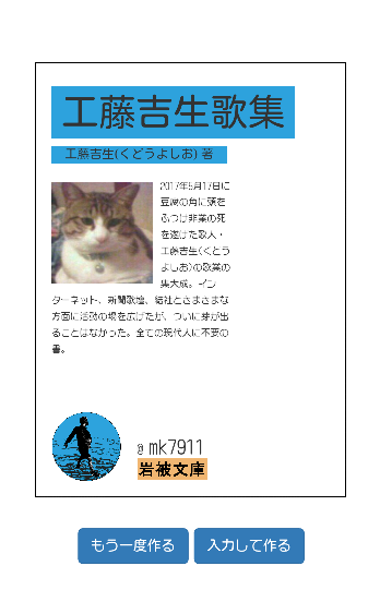 moblog_7911edf9.png