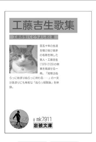 moblog_abd8b668.jpg