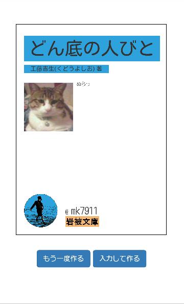 moblog_deb2fa8d.png