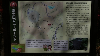 20161120御胎内清宏園221