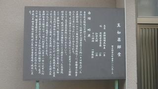 20161126江川邸063