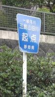 20170815山田川27