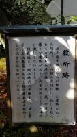 20161126江川邸228