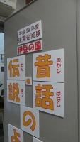 20161126江川邸256