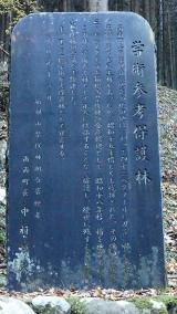 20161210玉澤妙法華寺117