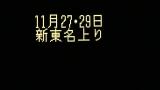 20171125葛山004