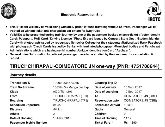 ticket_20170923211253267.jpg