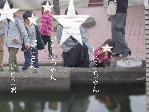 PC081257.jpg