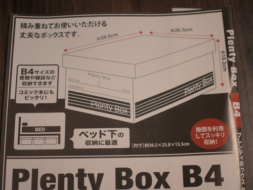 PC141732.jpg