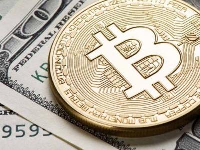 ビットコイン お金