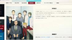 anime_1540969966_68601.jpg