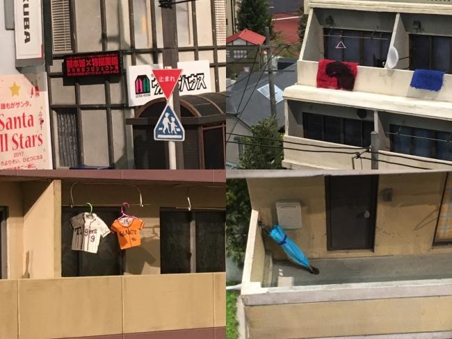 看板、洗濯物、傘……芸が細かい
