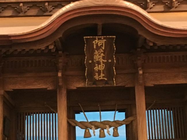 阿蘇神社 (1)