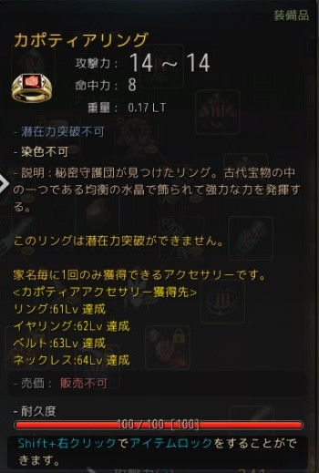 2018-12-10_1006320352.jpg