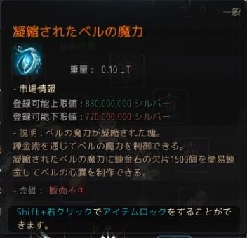2018-12-16_1523508377.jpg