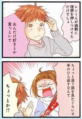 201711lvlb_04.jpg