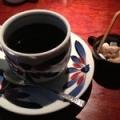 naka蔵コーヒー