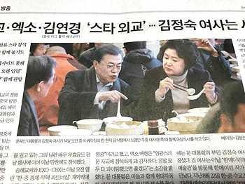 韓国経済.com