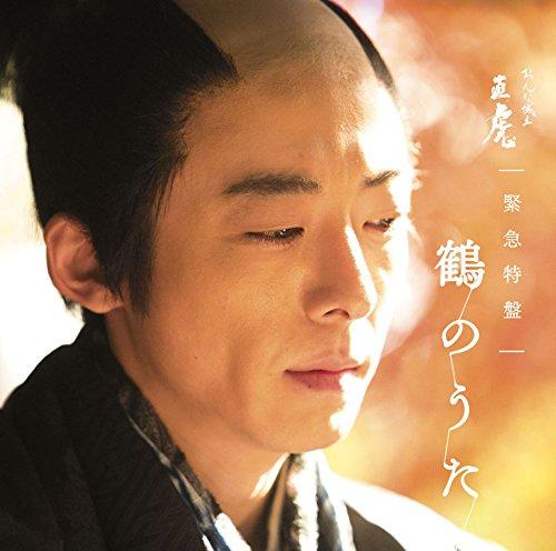 オリコンデイリー CDアルバムランキング 9月8日付