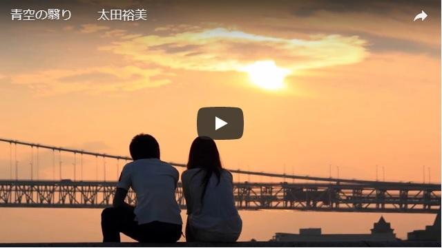 浜田といえば 年齢が同じ二人 サムネイル画像
