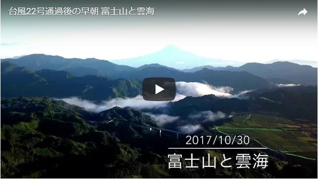 浜田省吾のバンドメンバーも見たはず 台風一過で富士山の雪が消えた? サムネイル画像