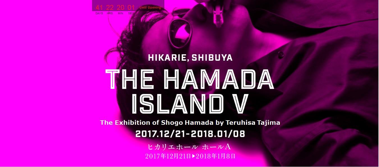 浜田島V グッズ情報 マグネット サムネイル画像