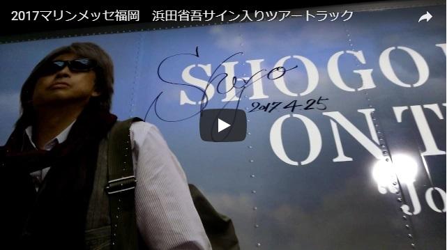 コピーにすらなってない、すっげえニセモノだった小田原豊さんのサイン