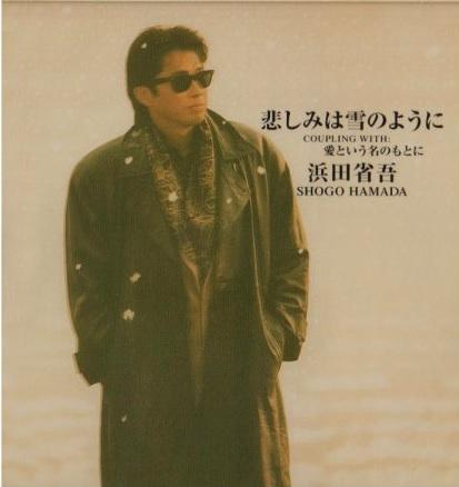 浜田島 80年代、90年代のアナログ写真を多数展示