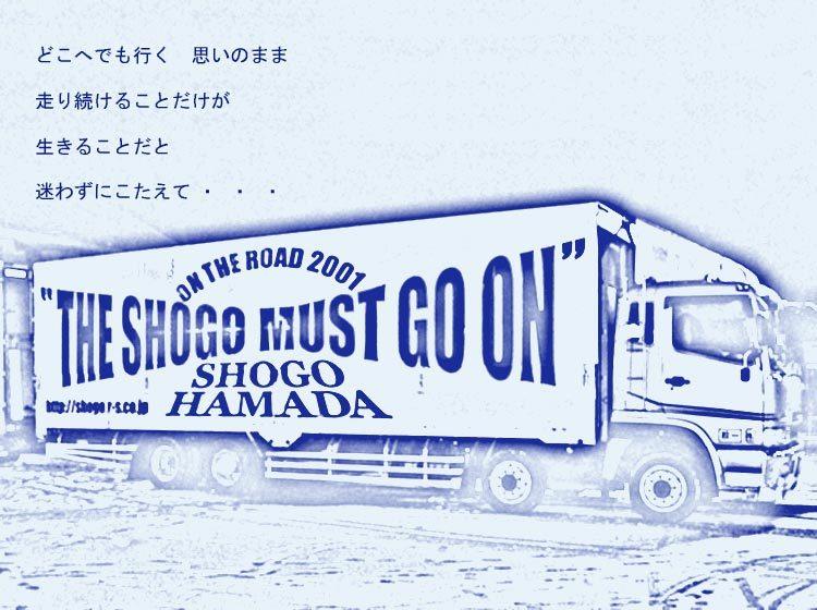さよならスウィート・ホーム 胸に突き刺さった石田ゆり子さんの言葉 サムネイル画像