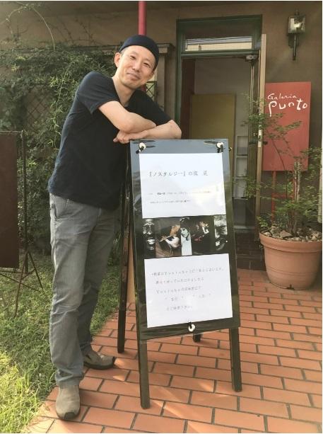 浜田省吾 加古川の画廊の人形展で展示
