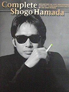 浜田省吾事典を Kindle化リクエスト サムネイル画像