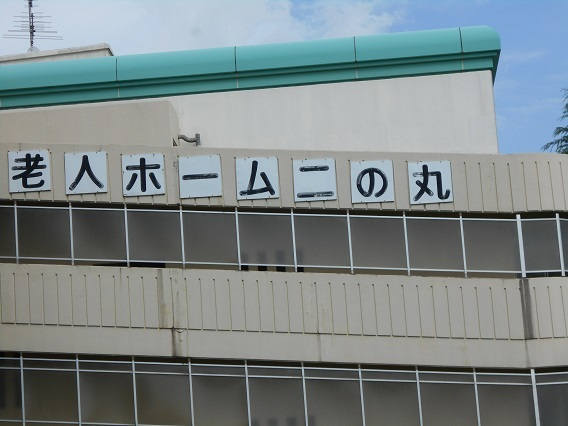 DSCN9467 - コピー