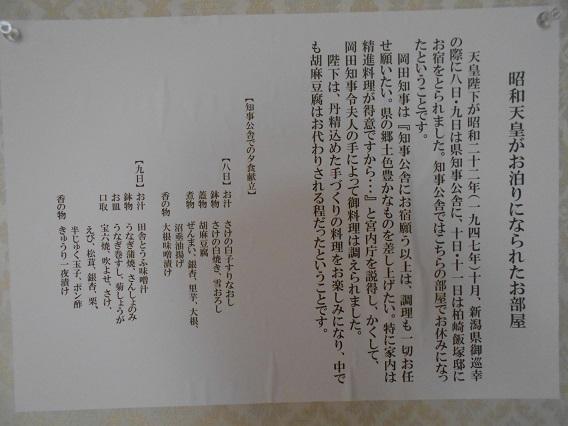 DSCN9490 - コピー
