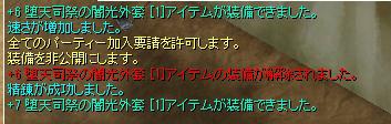 2017-10-10_08-37-58.jpg
