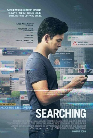 searching_ver3.jpg