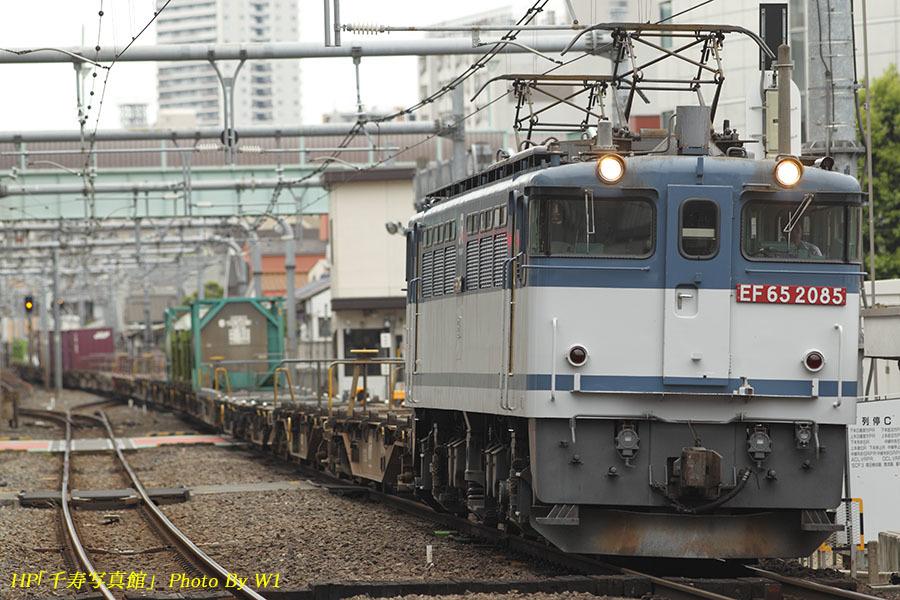 EF652085170723