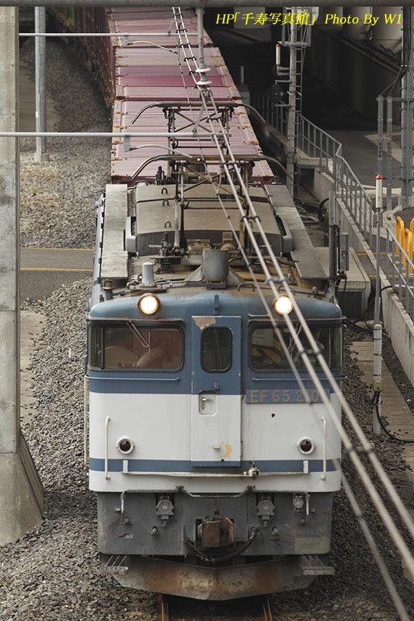 シャトル75列車2101号機170901