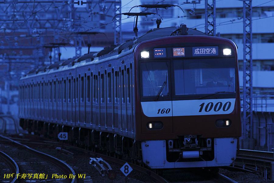 京急1153アクセス特急下り171112
