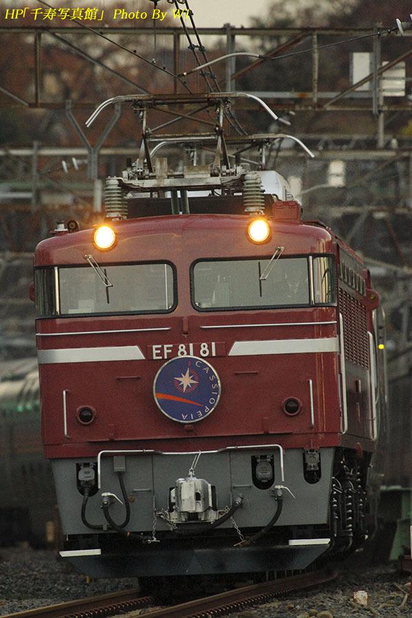 カシオペア紀行秋田下り17112501