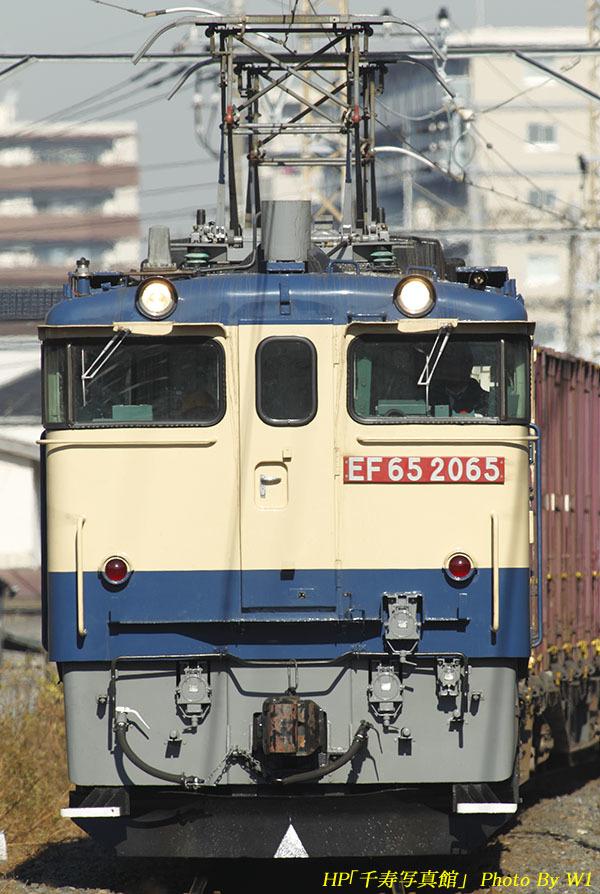 PF2065号機1091列車17年12月11日
