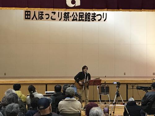 2017・田人ほっこり祭・9