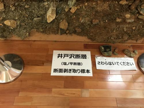 2017・田人ほっこり祭・13